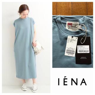 IENA - イエナ TWW フレンチスリーブワンピース ブルーA