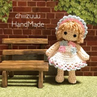 あみぐるみ お花クロシェのワンピース女の子(あみぐるみ)