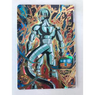 ドラゴンボール(ドラゴンボール)のスーパードラゴンボールヒーローズ メタルクウラ um9 060(シングルカード)