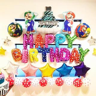 スーパーマリオの誕生日バルーンセット♡文字カラー変更可♡送料無料(その他)
