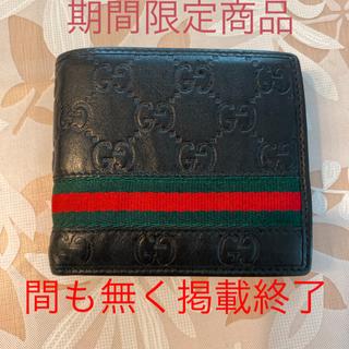 グッチ(Gucci)のグッチ 財布 二つ折り(折り財布)
