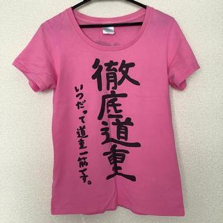 モーニングムスメ(モーニング娘。)の☆値下げ【モーニング娘。】道重さゆみ Tシャツ(アイドルグッズ)