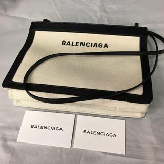 [美品]バレンシアガショルダーバッグ