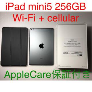 アップル(Apple)のiPad mini5 256GB Wi-Fi+cellular SIMフリー 黒(タブレット)