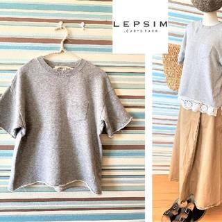 レプシィム(LEPSIM)のお値下げ LEPSIM ローリーズファーム 半袖 スウェット(Tシャツ(半袖/袖なし))