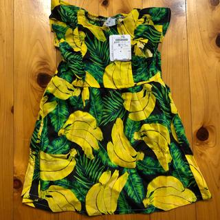 ウィルメリー(WILL MERY)の【WILL MERY】女の子♡バナナ柄ワンピース90(ワンピース)