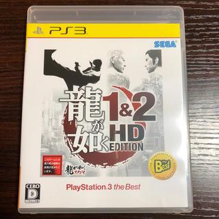 プレイステーション3(PlayStation3)の龍が如く1&2 HD EDITION(PlayStation 3 the Bes(家庭用ゲームソフト)