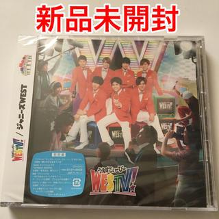 ジャニーズWEST - WESTV! 初回 アルバム