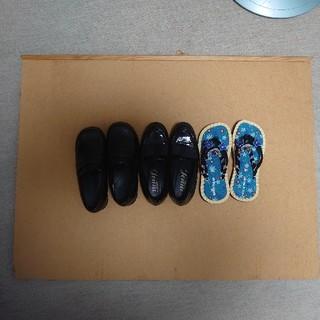 子供靴 3点セット(ローファー)