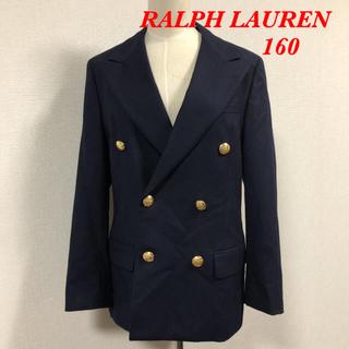 POLO RALPH LAUREN - 美品!ラルフローレン ブレザー ジャケット 160 お受験 面接 卒業式 紺ブレ