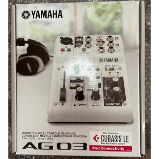 ヤマハ(ヤマハ)の新品未使用 YAMAHA AG03 保証有り(オーディオインターフェイス)