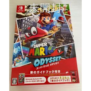 ニンテンドースイッチ(Nintendo Switch)のswitch ソフト スーパーマリオ オデッセイ ~旅のガイドブック付き~(携帯用ゲームソフト)