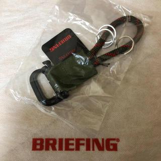 ブリーフィング(BRIEFING)のBRIEFING(ブリーフィング)/ アサルトキーチェーン(オリーブ)(キーホルダー)