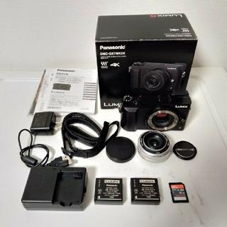 パナソニック(Panasonic)のPanasonic LUMIX DMC−GX7MK2 単焦点レンズ付(ミラーレス一眼)