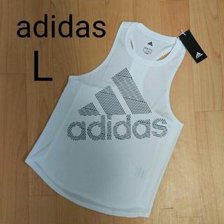 アディダス(adidas)の【レディースLサイズ】アディダストレーニングウェア タンクトップ 新品(ウェア)