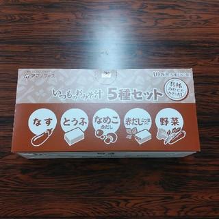 アマノフーズ 味噌汁(インスタント食品)