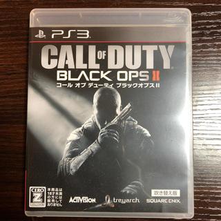 プレイステーション3(PlayStation3)のコール オブ デューティ ブラックオプスII(吹き替え版)(特別価格版) PS3(家庭用ゲームソフト)