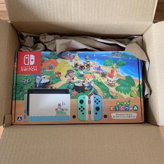 Nintendo Switch - Switch あつまれどうぶつの森セット 同梱版