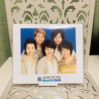 アラシ(嵐)の嵐 Beautiful World おえかきペンセット(アイドルグッズ)
