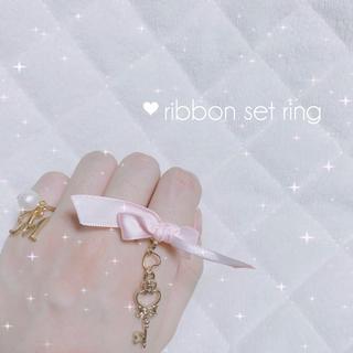 ♥ ribbon set ring(リング)