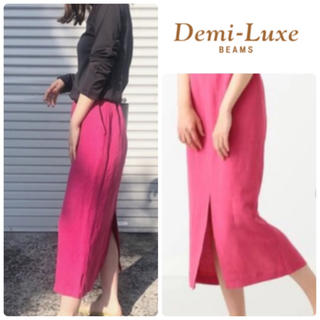 Demi-Luxe BEAMS - Demi-Luxe BEAMS リネンレーヨン ロングタイトスカート34