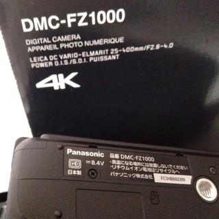 パナソニック(Panasonic)のPanasonic LUMIX FZ DMC-FZ1000(コンパクトデジタルカメラ)