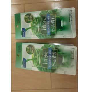 ファンケル 1食分のケール青汁 2袋セット(青汁/ケール加工食品)