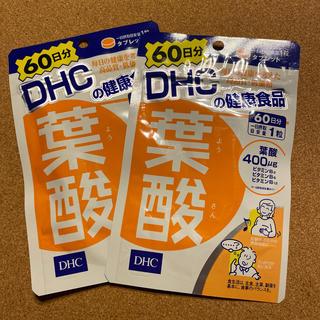 ディーエイチシー(DHC)の葉酸サプリ(ビタミン)