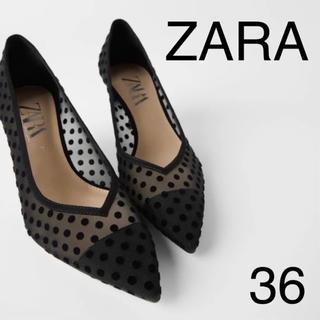 ZARA - ドット柄メッシュ地ミッドヒールパンプス