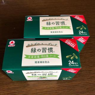 新品 タケダのユーグレナ 緑の習慣 24包 × 2箱(青汁/ケール加工食品)