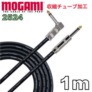 MOGAMI 2524 片側L型 1m ギター ベース シールド(シールド/ケーブル)