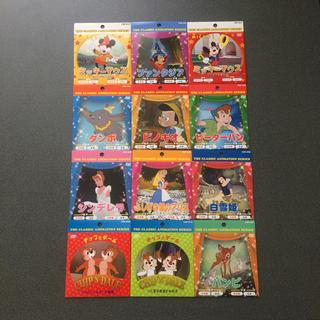 ディズニー(Disney)の【新品未使用】ディズニー名作DVD 12枚セットkids ファミリー向け(キッズ/ファミリー)