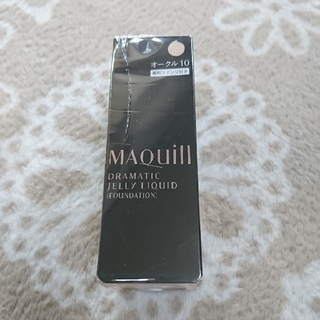 MAQuillAGE - マキアージュリキッドファンデーション  オークル10