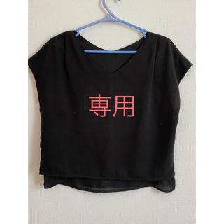 イング(INGNI)のイング 半袖カットソー トップス ブラック INGNI(カットソー(半袖/袖なし))