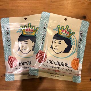 イシザワケンキュウジョ(石澤研究所)の毛穴撫子 お米マスク 新品未使用(パック/フェイスマスク)