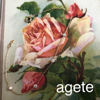 agete - agete ダイヤモンド K18 ブレスレット ドリーミー