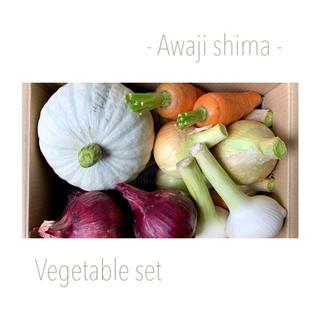 淡路島【 80 】人気の野菜set(野菜)