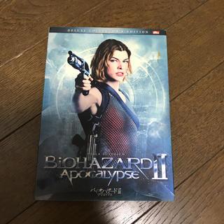 バイオハザードII アポカリプス デラックス・コレクターズ・エディション DVD(舞台/ミュージカル)