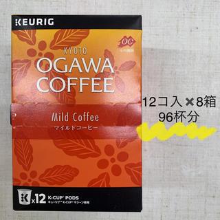 オガワコーヒー(小川珈琲)の小川コーヒー マイルド 96杯分 12入×8箱 キューリグKカップ(コーヒー)