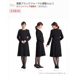 ブラックフォーマル/7号(礼服/喪服)