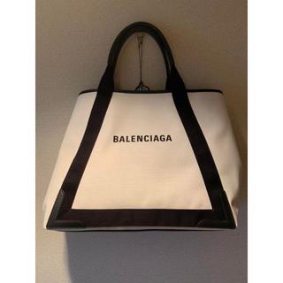 Balenciaga - お値下しました。バレンシアガマザーズバック