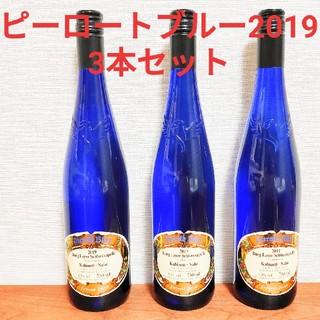 【3本セット】ピーロートブルー カビネット 2019(ドイツ白ワイン)  (ワイン)