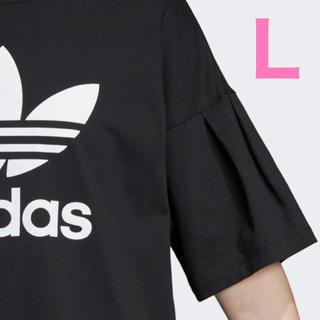 アディダス(adidas)の【新品】adidas originals Tシャツ Lサイズ(Tシャツ(半袖/袖なし))