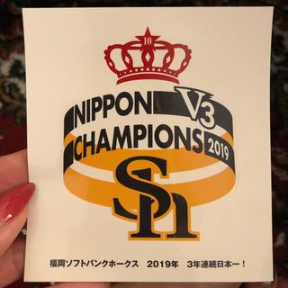 フクオカソフトバンクホークス(福岡ソフトバンクホークス)のソフトバンクホークスV3 プレミアステッカー(野球)
