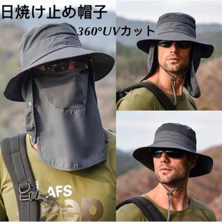 日焼け止め帽子 サファリハット グレー 1点 新品(サンバイザー)