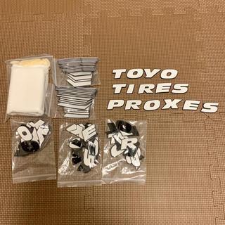 TOYO TIRES  3Dタイプ  ラバー ホワイトレター 取り付けキット付き(車外アクセサリ)