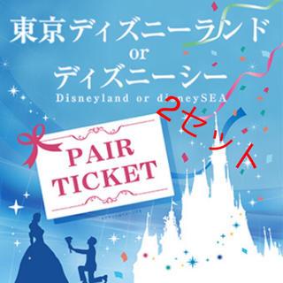 ディズニー(Disney)のディズニーペアチケット引換券×2セット(遊園地/テーマパーク)