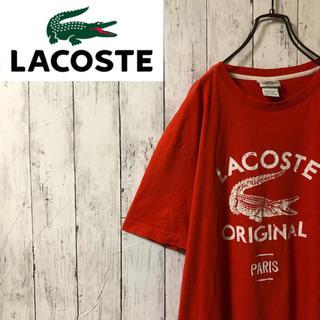LACOSTE - 【超希少】ラコステオリジナル☆希少カラー ビッグロゴ 刺繍PARIS Tシャツ