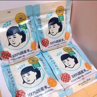 イシザワケンキュウジョ(石澤研究所)の毛穴撫子 お米のマスク(10枚入)4セット(パック/フェイスマスク)