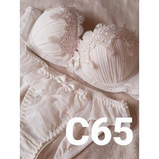 C65 新品 ブラショーツセット 下着上下セット 下着セット(ブラ&ショーツセット)